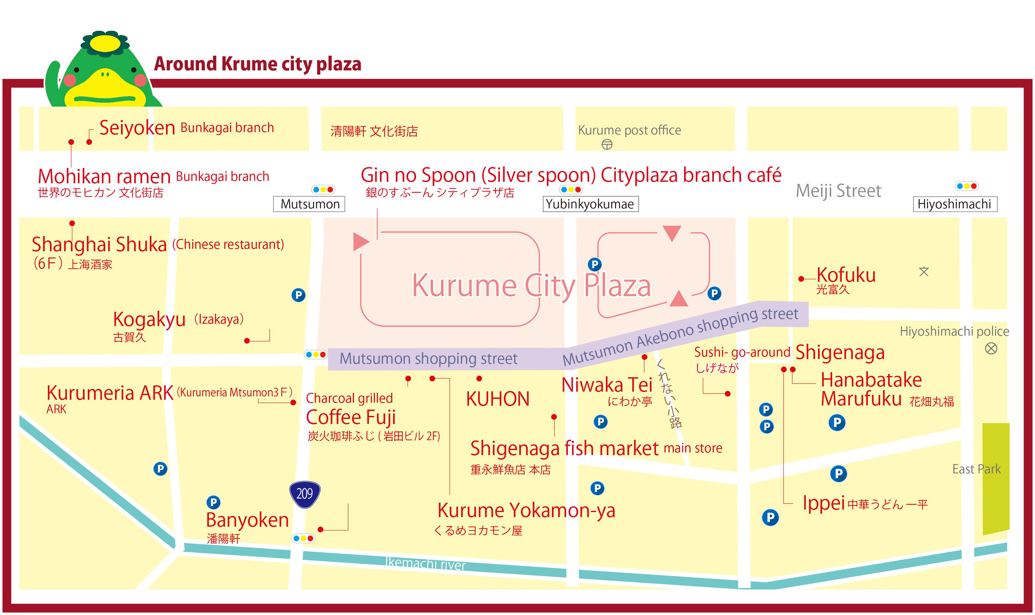 シティプラザ周辺マップ